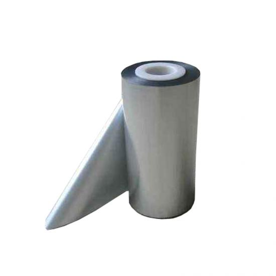 Aluminum Laminated Film for Lithium Battery